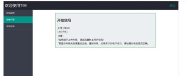 web update 2.jpg