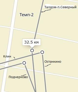 170130.DVBT2-Orudyevo.jpg