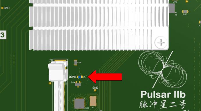 FPGA_Done.png